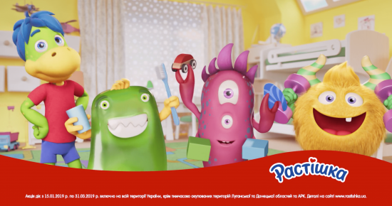 FILM.UA GROUP/PLAY PRODUCTION AND ANIMAGRAD CREATED ANIMATED ADVERTISING FOR RASTISHKA
