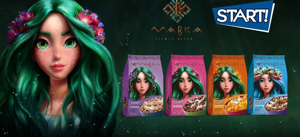 ANOTHER PREMIERE IN MAVKA'S UNIVERSE – START BREAKFAST CEREALS!